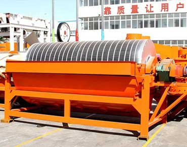 Wet process magnetic separator